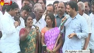 YS Jagan Face to Face With Farmers At Kona Village ||  Krishna District
