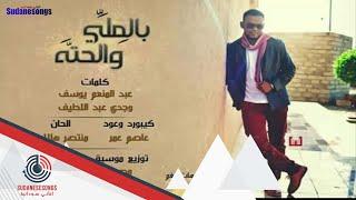 منتصر هلالية بالملي والحتة 2017