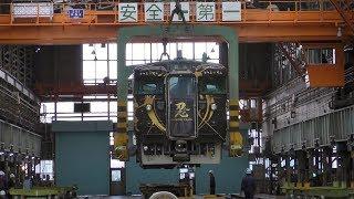 【JR西日本】さすが忍者! 空飛ぶ「SHINOBI TRAIN」 @吹田総合車両所