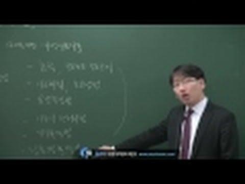 수질환경기사 필기 - 수질공정시험기준 최신학습법 (이종혁)