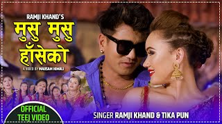 Ramji Khand new Nepali Teej song 2075 | Kati suhako timilai | Tika Pun & Sita Khand | Rashmi Tamang