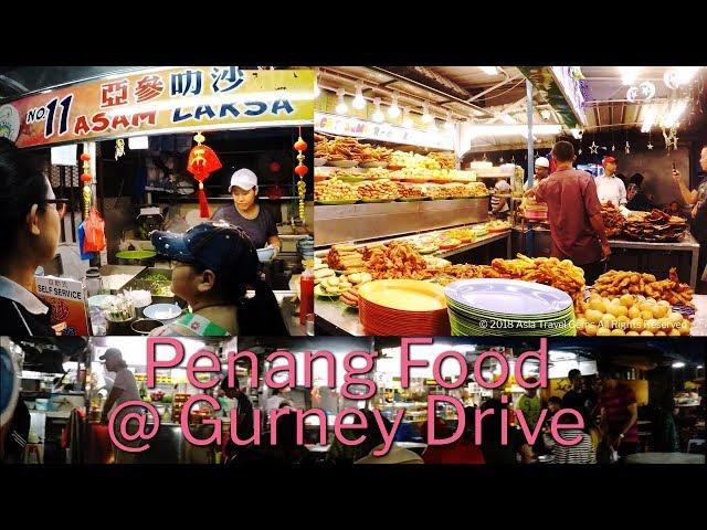 Penang Food - Gurney Drive Hawker Centre