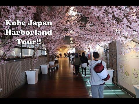 Kobe japan Harborland Tour!!