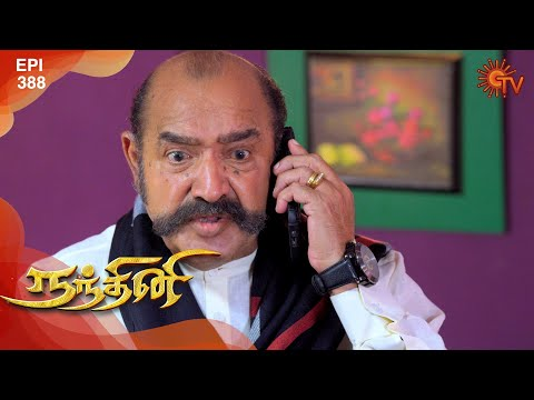 Nandhini - நந்தினி | Episode 388 | Sun TV Serial | Super Hit Tamil Serial