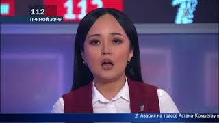 Главные новости. Выпуск от 28.05.2018