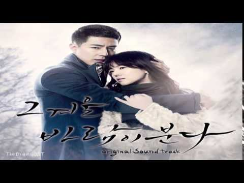 Gummy (거미) - Snowflakes (눈꽃) That Winter, The Wind Blows OST