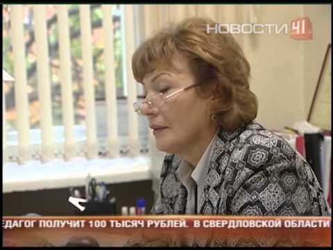 Устав муниципального образования город Екатеринбург