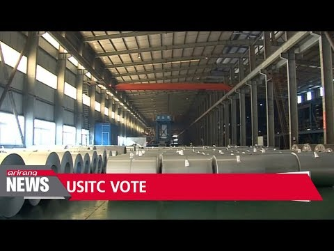 USITC votes to continue anti-dumping and subsidy investigations into imports