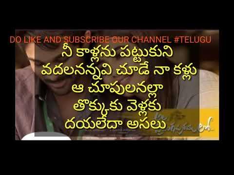 #allu-arjun-#samajavaragamana-song-lyrics-samajavaragamana-song-lyrics•ala-vaikuntapuramlo
