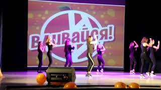 """18. Группа БАГ-18-01. Танец """"Хайпики"""""""