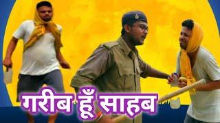 comedy video || गरीब आदमी हूँ || Garib Aadmi  || VB Ki Comedy