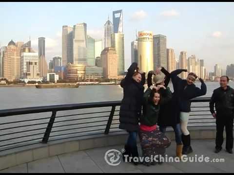 The Bund, Shanghai China