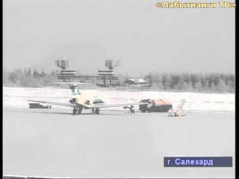 Летнее расписание авиакомпании «Ямал»