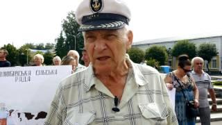 Корупція Житомирської ОДА депутат ВРУ Мельниченко
