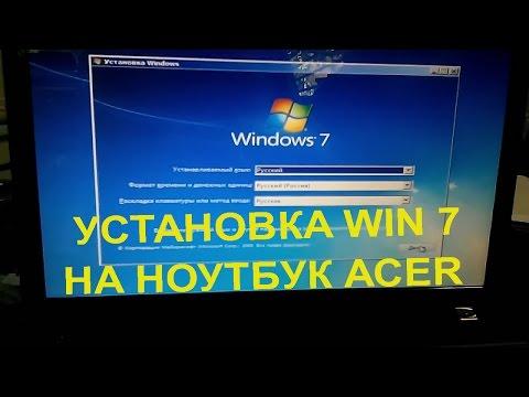 установка Windows 7 на ноутбук Acer Aspire