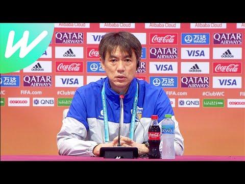 Ulsan Hyundai vs Tigres | Hong Myung-bo & Jo Hyeon-woo | FIFA Club World Cup Press Conference