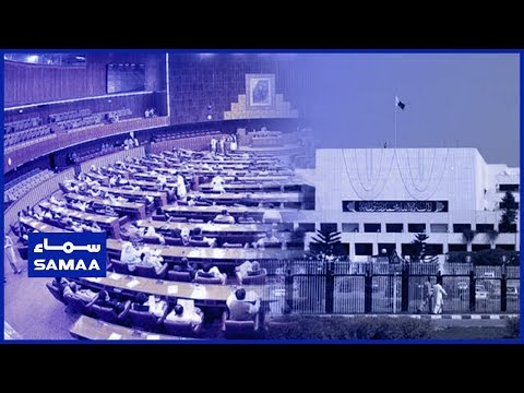 National Assembly Complete Session Today | SAMAA TV | 24 April 2019