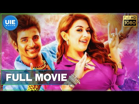 Maan Karate Tamil Full Movie