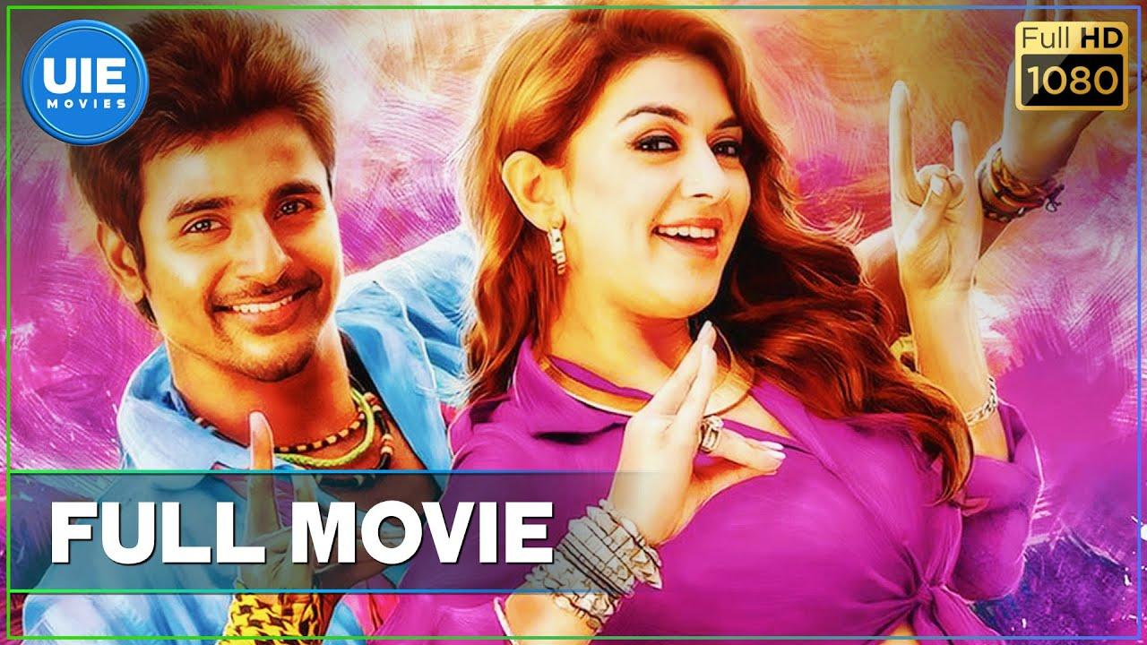 Maan Karate - Tamil Full Movie | Sivakarthikeyan, Hansika Motwani | Anirudh Ravichander