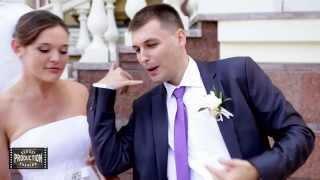 Самая прикольная свадьба 2012, где ты, лето