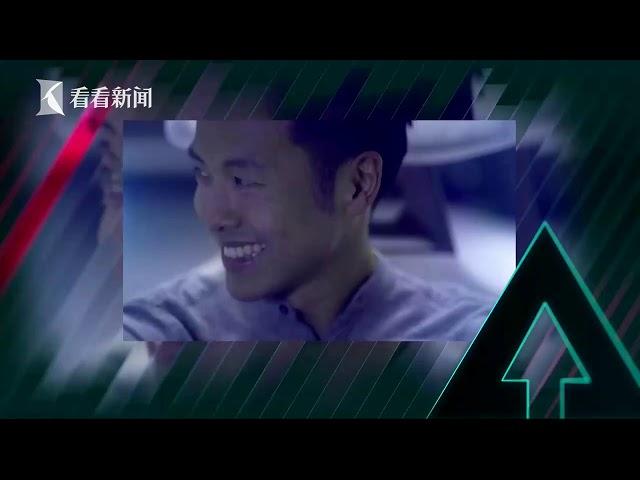视频|2019上海车展  奥迪全新AIME概念车亮相
