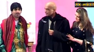 Best of Babbu Braal and Khushboo Stage Drama Full Funny Comedy Clip