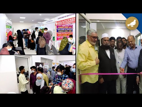 Siasat Education Fair receives great response on first day