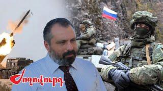 Ադրբեջանը պրովակացիայի մեծ մասնագետ է. արդյոք խաղաղապահները արցախցիների անվտանգությունը «պահում» են