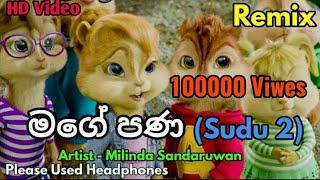 mage-pana-sudu-2---milinda-sandaruwan-new-song-chipmunks-version