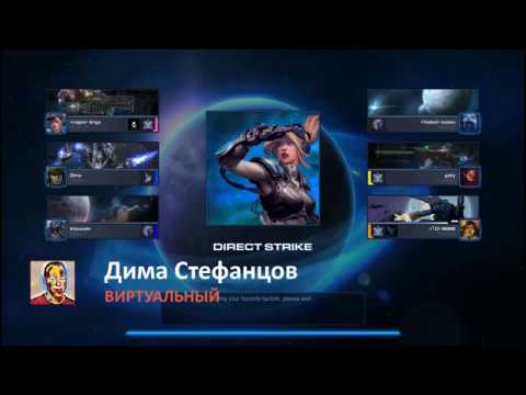 StarCraft II Direct Strike #2 — режим Gear, стратегия без улучшений