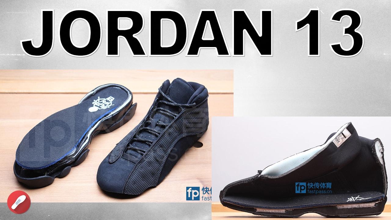 jordan shoes 13 retro sole brothers 821437