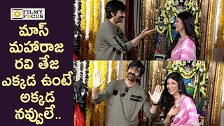 Ravi Teja Fun with Shruti Haasan @Krack Movie Launch || Gopichand Malineni