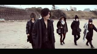 the GazettE UNDYING PV and Making Of UNDYING