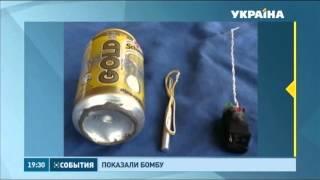 Террористы показали взрывное устройство которым взорвали самолет А321