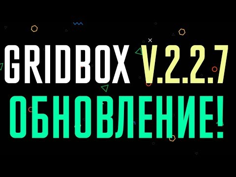 Новый плагин галереи для Joomla Website Builder Gridbox V.2.2.7
