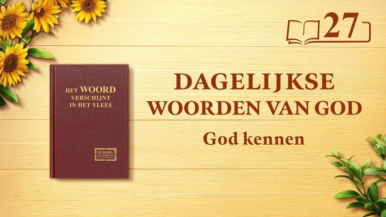 Dagelijkse woorden van God | Gods werk, Gods gezindheid en God Zelf I | Fragment 27