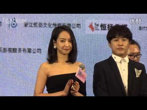 [Full/Fancam/HD] Victoria - My New Sassy Girl Movie Premier Press Conference