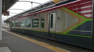 2700系 回送で高松駅発車