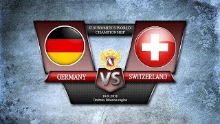 WW U18. Germany - Switzerland