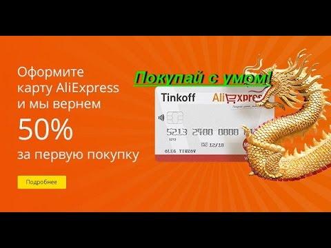 Рейтинг: Топ-20 самых надежных банков России — 2013