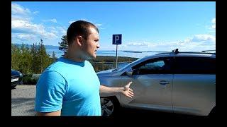 видео Купить ОСАГО на Hyundai Tucson