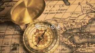 君の地図/YASTIN
