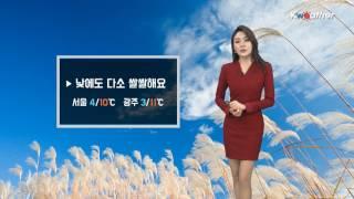 [날씨] 3월26일_라이프스타일 예보(16시)