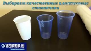 Обзор стаканов upax-uniti vs huhtamaki A25 и A30