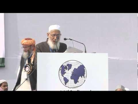 World Peace Conference 15th December @ Raamleela Maidaan Part 13