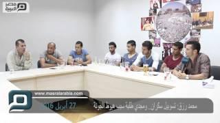 مصر العربية   محمد رزق: تسوبيل سكران.. ومجدي طلبة سبب هبوط الجونة