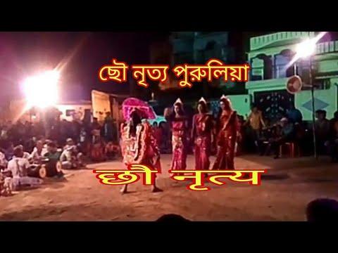 PURULIA CHHOU FOLK DANCE PERFORMED BY...