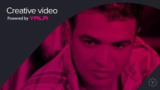 Wahid El Gebaly - Al Om (Audio) / وحيد الجبالي - الام