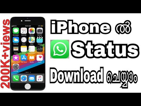 How To Download WhatsApp Status In Ios
