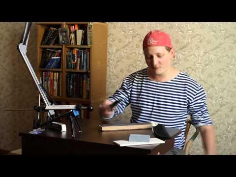 Порфирий - Интерактив.из YouTube · Длительность: 2 мин14 с